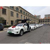 ?TeslaModleX出租 特斯拉P85婚车租赁 上海租特斯拉新能源车 比亚迪宋DM出租