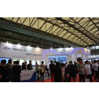 ITS Asia 2018中国国际智能交通展览会