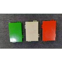 广东铝单板生产销售一体化,追求卓越,追求品质