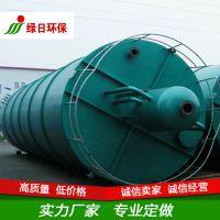 揭阳猪场污水处理设备价格是多少 绿日环保