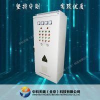 北京中科天瑞 低压配电柜 变频成套控制GGD柜
