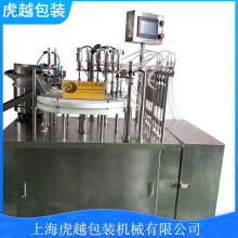 HY-KSL90开塞露灌装生产线上海虎越包装 ***新款 灌装速度快 机器性能稳定