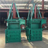 供应立式羊毛压缩打包机 中天稻草压缩捆扎机 加工定做卧式打包机
