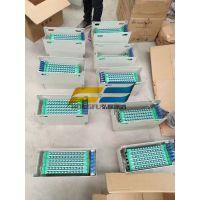 60芯ODF一体化机箱安装步骤介绍