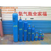 荆州焊割气|焱牌燃料|工业焊割气体