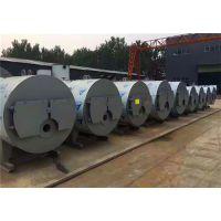 燃气热水锅炉|永泰热水锅炉|福泰锅炉
