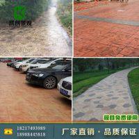 贵阳市修文县印花混凝土、压膜地坪、压膜混凝土、混凝土压膜
