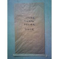 厂家定制生产三层纸缝底通用包装袋