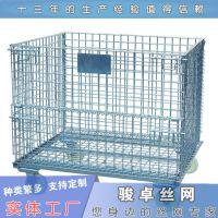 折叠式仓库笼|网格周转铁框|分拣金属网箱多钱