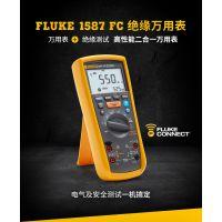 Fluke1587FC绝缘测试万用表福禄克1587FC兆欧表原装正品现货增票