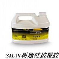 特价供应/美国HUMISEAL 1C53三防漆