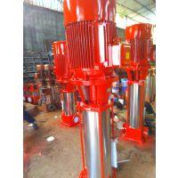上海上海GDL管道泵XBD13.5/5-(I)50*9-11KW漫洋供水电动泵
