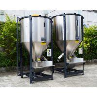 供应1吨加热立式拌料机