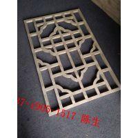 广州铝花格厂家供应仿古木纹铝合金花格