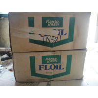 关东化成FLOIL TN-381 TN-649润滑脂