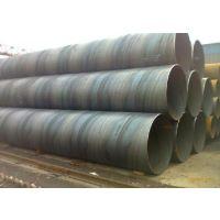 重庆Q235螺旋管代理 螺旋管防腐价格 自来水防腐螺旋管