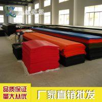 彩色橡塑板柔软保温 节省空间 九纵产品