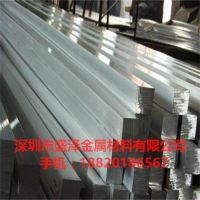 供应日本神户5052-H32铝棒 2017铝合金棒材规格齐全