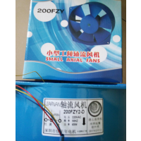林飞翔65W 电焊机风扇200FZY2-D 4-D 220V 210X210X70MM 现货