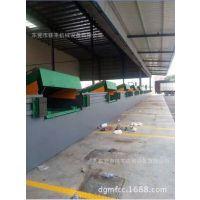 物流仓储配送专用月台式升降平台 液压装卸搭板 固定式装货平台