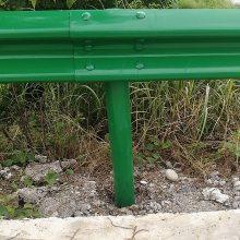 江门省道专用防撞栏 茂名喷涂波形防护栏 深圳快速路隔离栏