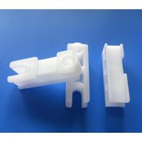 中心距46 47 杯士条 插件巨龙设备PCB轴座五金塑胶配件 耐磨支撑插板