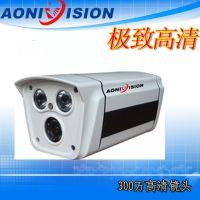 百万高清监控摄像头 网络摄像机 高清数字监控设备 奥尼威视
