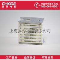 GC6-1250A拉簧式扁触头24片鸭嘴触头/真空断路器高压扁触头10KV用