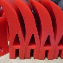 供应现货200mm刮刀 定做各种规格聚氨酯清扫器配件