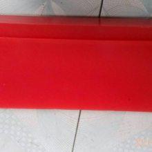 供应高耐磨清扫器刮板 高耐磨、高强度