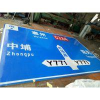 惠州市反光标志牌、惠州3M进口反光膜、停车场出口指示牌、龙门标牌