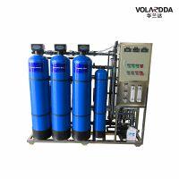 厂家直销PVC管件润新自动控制阀1吨玻璃钢纯水设备 晨兴制造 技术更可靠