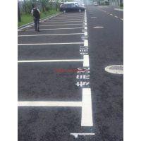 停车位划线_地下车库划线方案_停车场施工设计规范_小区热熔画线