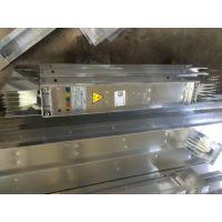 封闭式母线槽、低压封闭式母线槽、优质封闭式母线槽