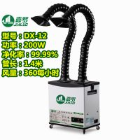 采购焊烟环评净化器--嘉罗环保科技DX-11