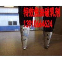 亿纳化工(在线咨询)|乐山焦油破乳剂|焦油破乳剂产品