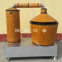 绵阳白酒烤酒工具 酒械多少钱 1000斤粮酿酒设备规格型号