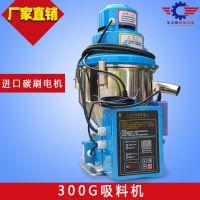 江苏吸料机厂家现货直销各规格塑料颗粒吸料机 颗粒料输送机