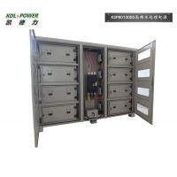 上海80V10000A水处理电源 高频脉冲开关电源价格 成都军工级厂家-凯德力KSP8010000