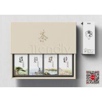 天得利茶叶包装盒定制 高档茶叶礼盒包装设计 花茶果茶包装 设计+印刷