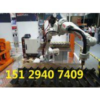 西安弧焊机器人|碳钢焊接机器人|不锈钢焊接机器人|铝材焊接机器人工作站方案设计价格