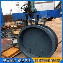 电动圆风门 碳钢材质 智能调节型 齐鑫长期稳定供应