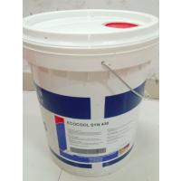 福斯ECOCOOL SYN 430 CN水溶性切削液