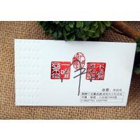 涪陵特种纸名片设计印刷一盒起