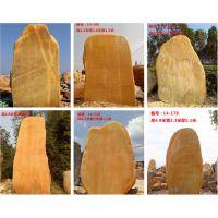 黄腊石,大型刻字黄腊石,出售黄石
