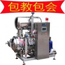 酱猪蹄釜式杀菌锅 自动化卤煮加工设备 强大生产