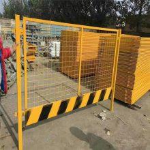 基坑护栏工艺 佛山基坑护栏 桥梁施工防护网