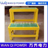 绝缘桌 电厂用定制 三层高低凳 绝缘平台梯 凳绝缘台