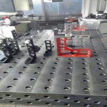 国标三维柔性焊接平台价格推荐【瑞美机械】实力厂家