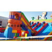 厂家定制大型充气儿童乐园 熊出没充气滑梯城堡 喜羊羊城堡